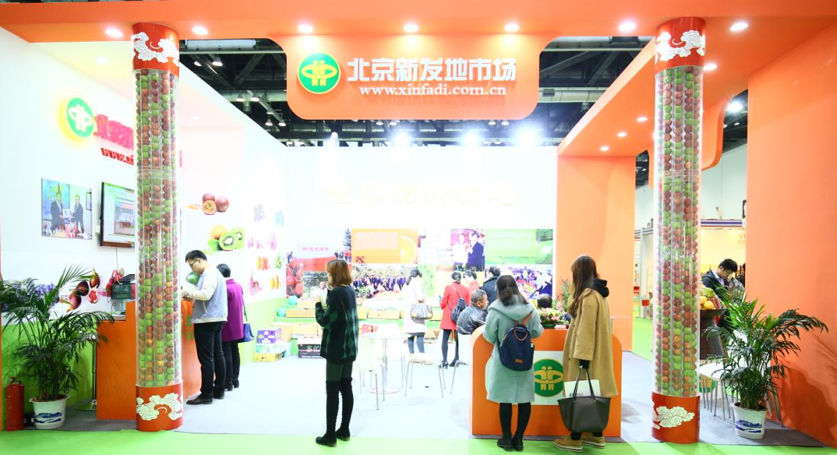 Xinfadi + 81 Major Fruit & Vegetables Suppliers at China FVF