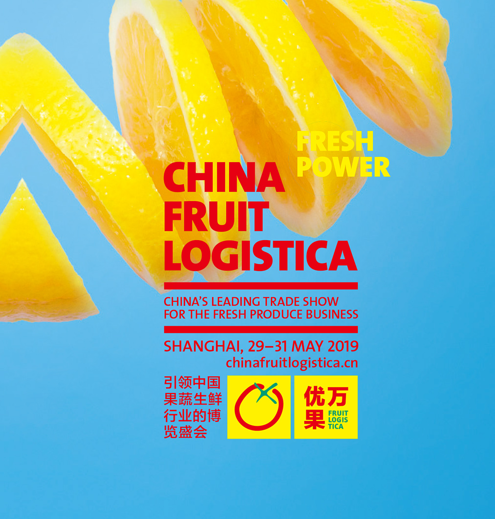 CHINA FRUIT LOGISTICA to unleash fresh power in 2019 | China