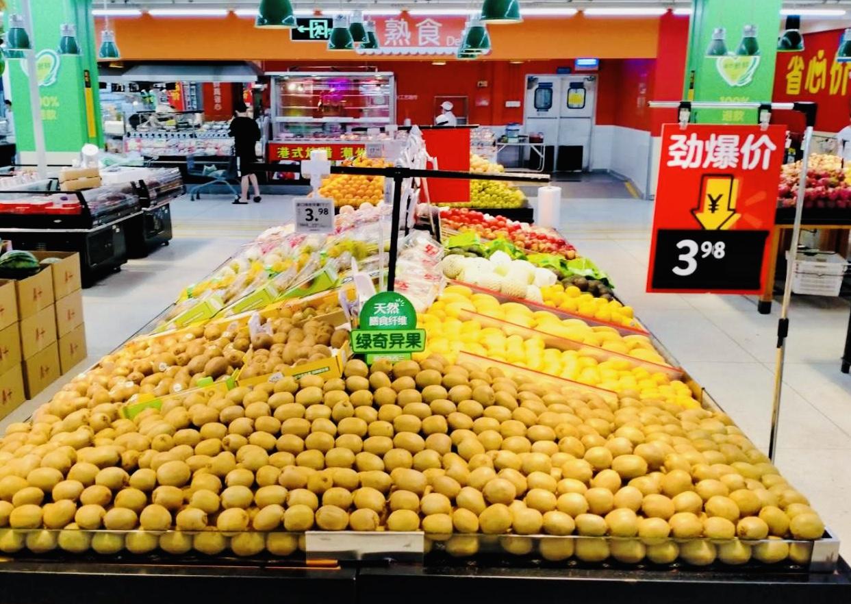 Walmart China Stores Start Seasonal Omnichannel Sales Of Sweeki Kiwis Produce Report