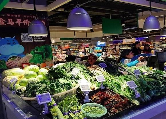 Hema Fresh Launches New 'Hema Market' Brand Store in